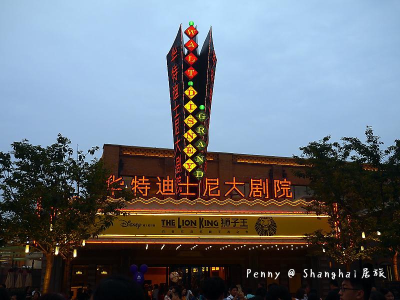 上海迪士尼176.jpg