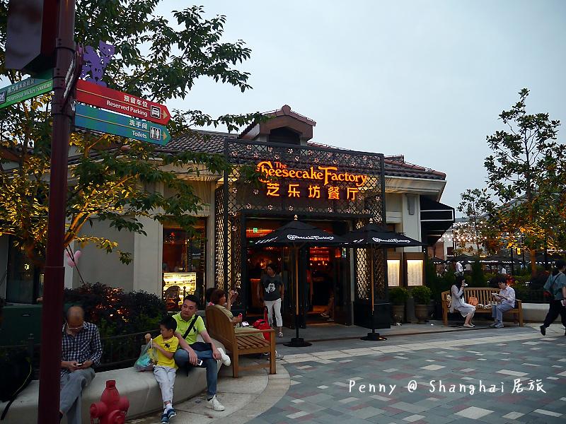 上海迪士尼177.jpg
