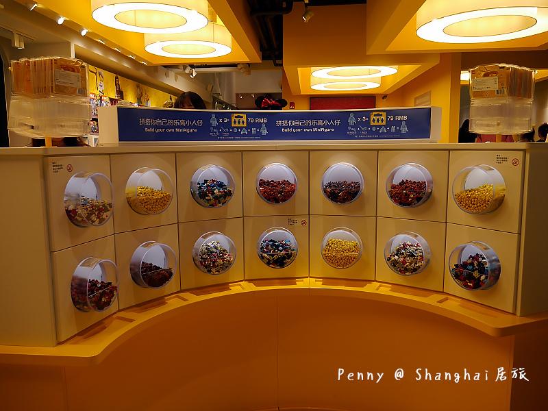 樂高旗艦店09.jpg