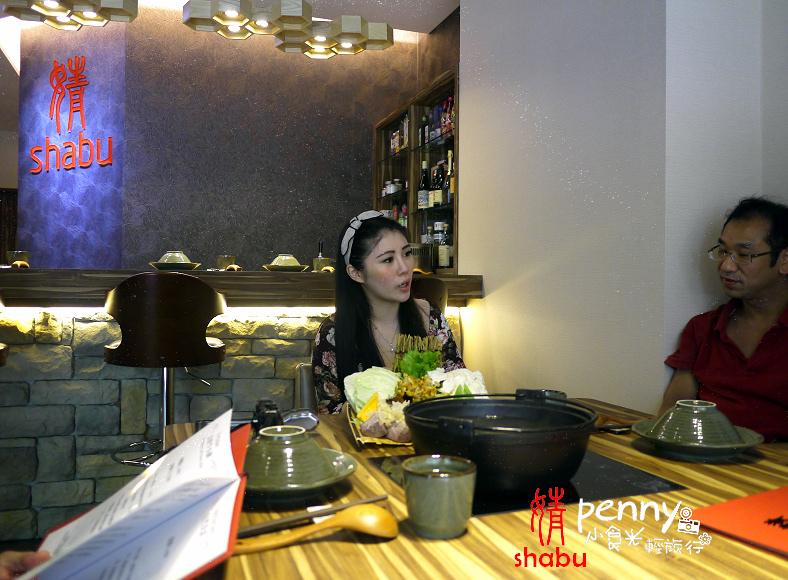 婧火鍋19