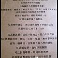 cafe' philo41.jpg