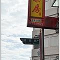 DSC_0004頭城02_exposure.jpg