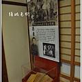 DSC_0034頭城09.jpg