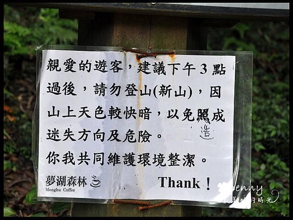PDSC_0198夢湖7.jpg