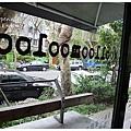woolloomooloo16.jpg