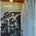 DSC_0042頭城12.jpg