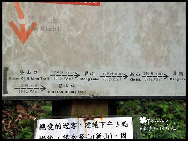 PDSC_0197夢湖6.jpg