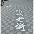 DSC_0012頭城03.jpg