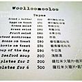 woolloomooloo01.jpg