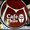 cafe' philo38.jpg