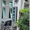 DSC_0013頭城04.jpg