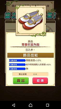 茶熊神速協力飾品