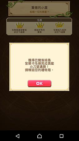 Screenshot_2017-01-19-01-47-34.png