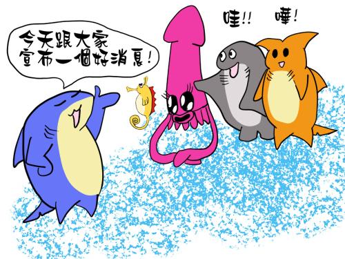 sharki_blog003_1.jpg