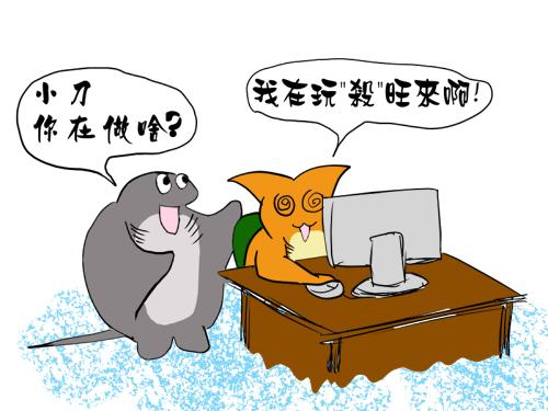 sharki_blog004_1.jpg