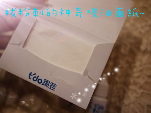 P1150018_副本.jpg