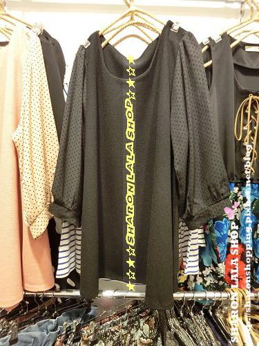 364.袖點雪紡洋裝 (8782) $440 粉 黑