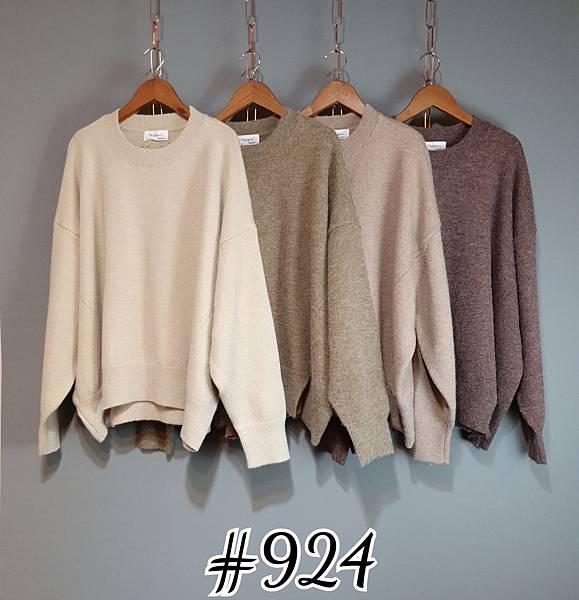 _924 (3).jpg