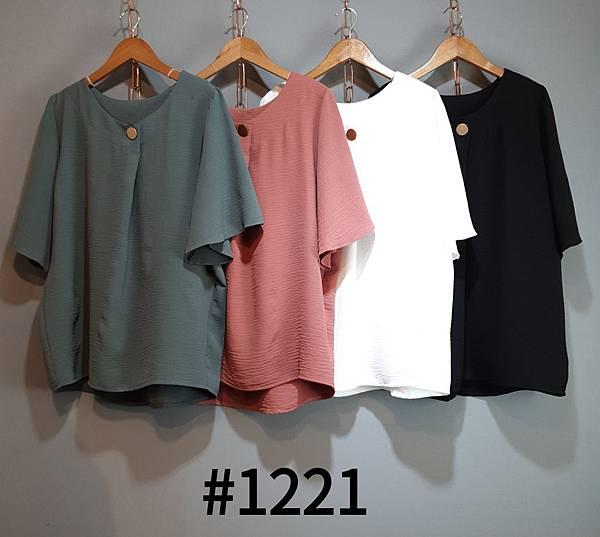 _1221 (3).jpg