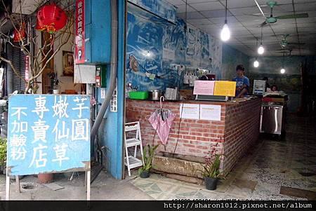 大坑圓環附近嫩仙草+芋園店