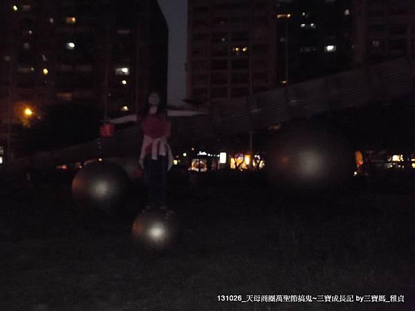 131026天母搞鬼 (22).JPG