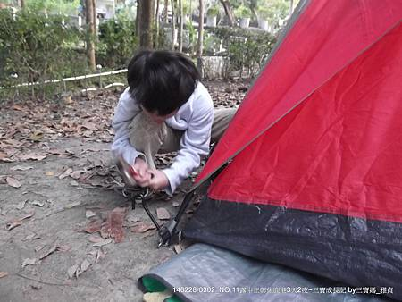 中正露營區