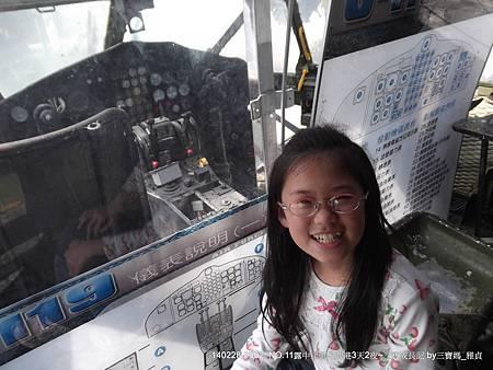 八卦山大佛風景區-軍機公園