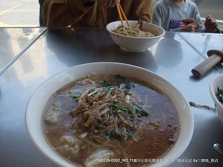 彰化美食-阿輝陽春麵