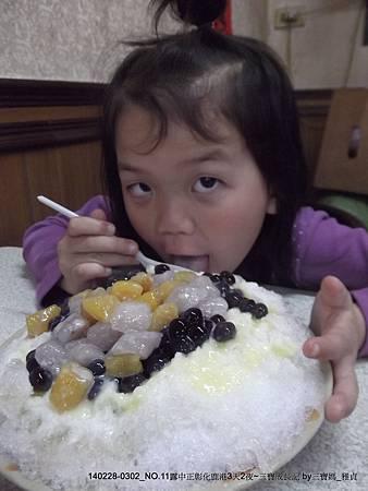 彰化美食-彰化木瓜牛乳大王