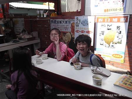 鹿港美食-10元虱目魚丸
