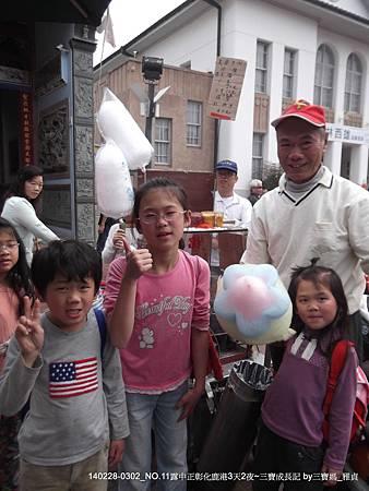 鹿港美食-棉花糖