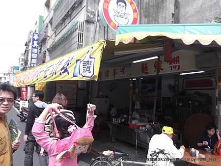 鹿港美食-麵線糊20元