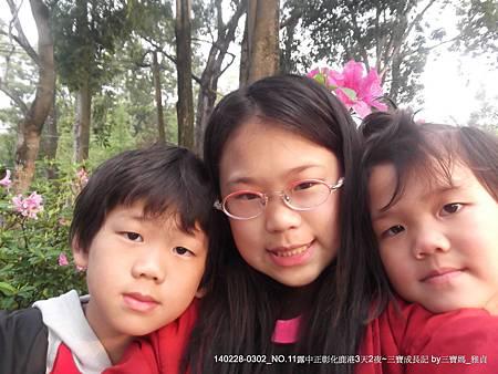 台中童軍營地中正露營區