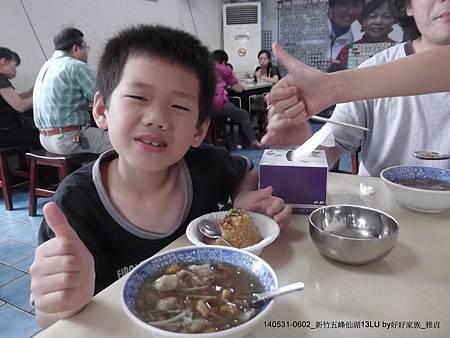 竹東市場吃早餐