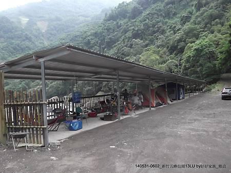 仙湖水泥營地300*500