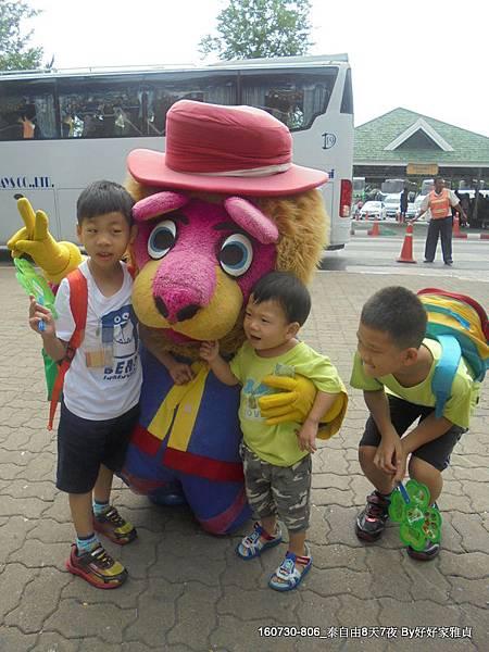160802_1賽福瑞野生動物園 (2).JPG