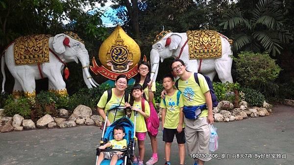 160802_1賽福瑞野生動物園 (90).JPG