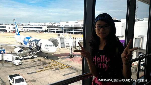 160806_1DMK廊曼機場 (16).JPG