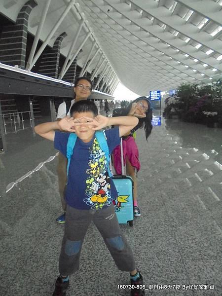 160806_3桃園機場 (3).JPG