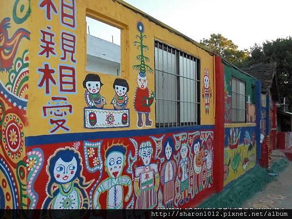 170128-1_彩虹村 (43).JPG