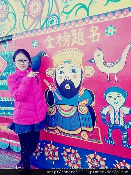 170128-1_彩虹村 (66).JPG