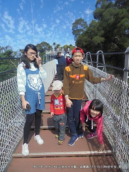 180216_2天空之橋 (29).jpg