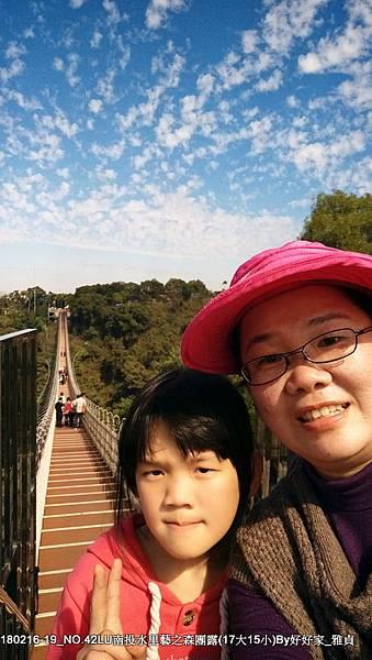 180216_2天空之橋 (36).jpg