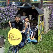 180218_香蕉工廠 (105).jpg