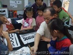 100901_書法藝術 (2)