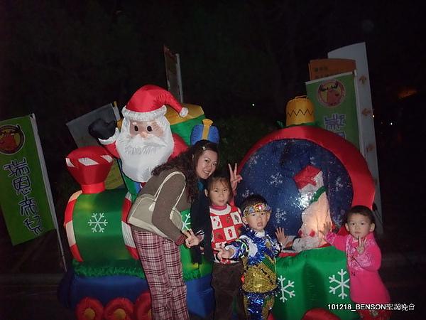 101218二寶BENSON_聖誕晚會.JPG