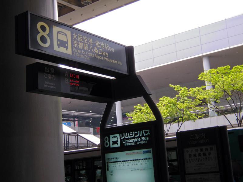 關西機場利木津-4.jpg