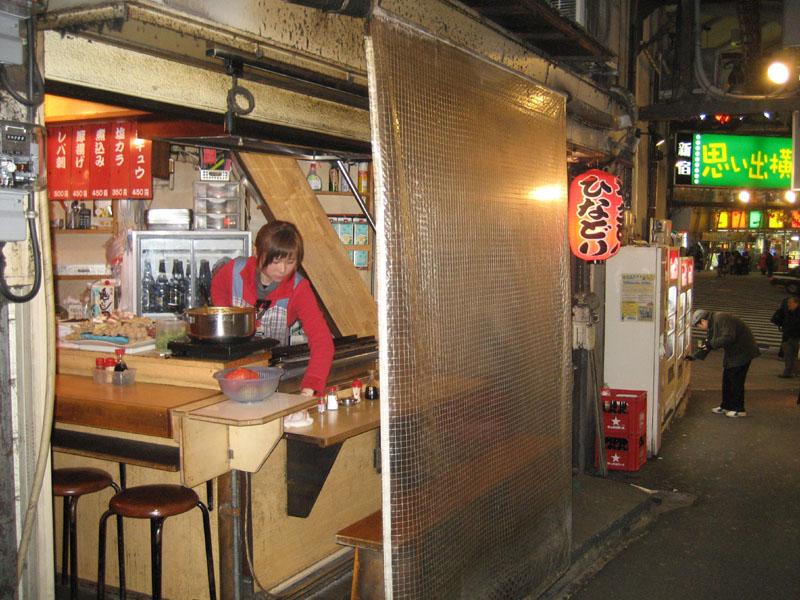 IMG_6039_思橫出丁燒烤店外觀.jpg