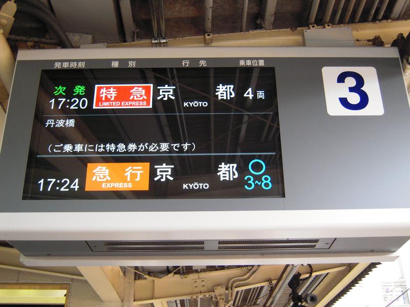車站標示.jpg