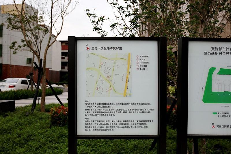 X 台中南屯區新成屋